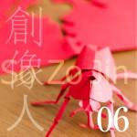 icon_創像人_06