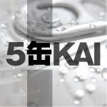 icon_5缶KAI