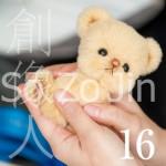 icon_創像人_16