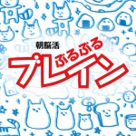 icon_ふ-るふ-る400