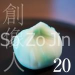 icon_創像人_20