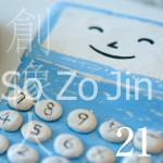 icon_創像人_21
