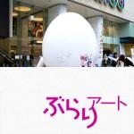 icon_burari20151024_シブカル祭