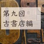 icon_time_09