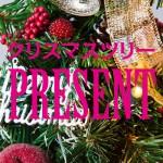 icon_presenttree