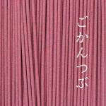 icon_tsubu_01_400
