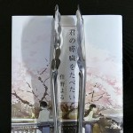 08_icon_kimino_400