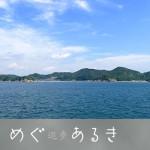 icon_megu201609_1b