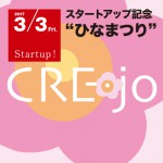 icon_CREjo_start