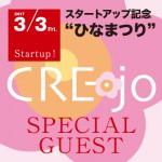 icon_CREjo_start_guest