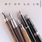 icon_かくしか_02_400