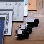 icon_かくしか_03_400