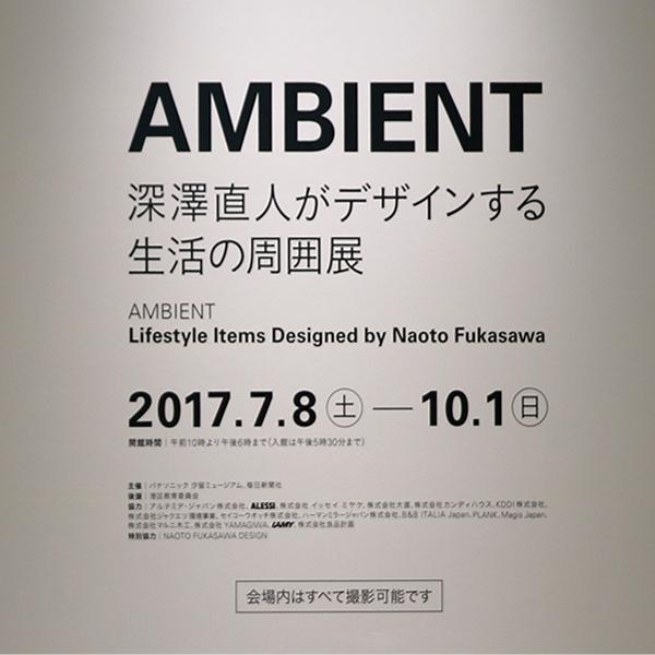 ph_ambient_10