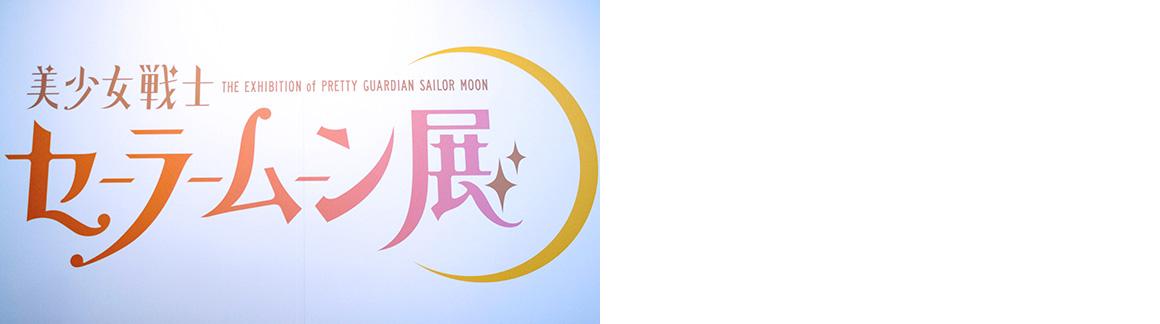 ph_moon_09