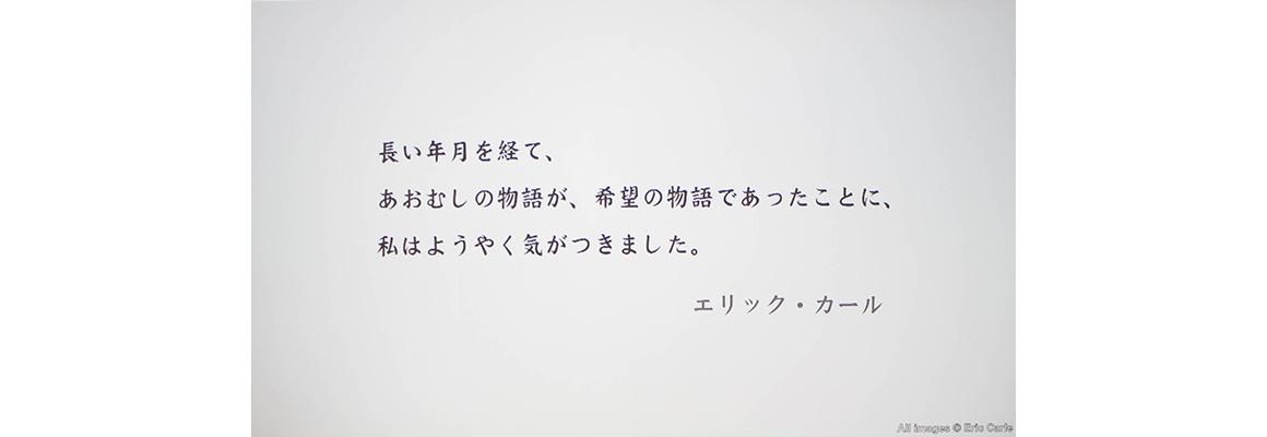 ph_eric_09