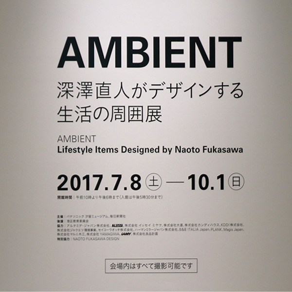 ph_ambient_10