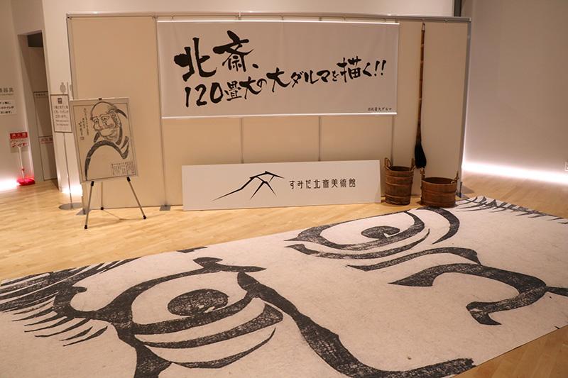 ph_hokusai_01_IMG_0494