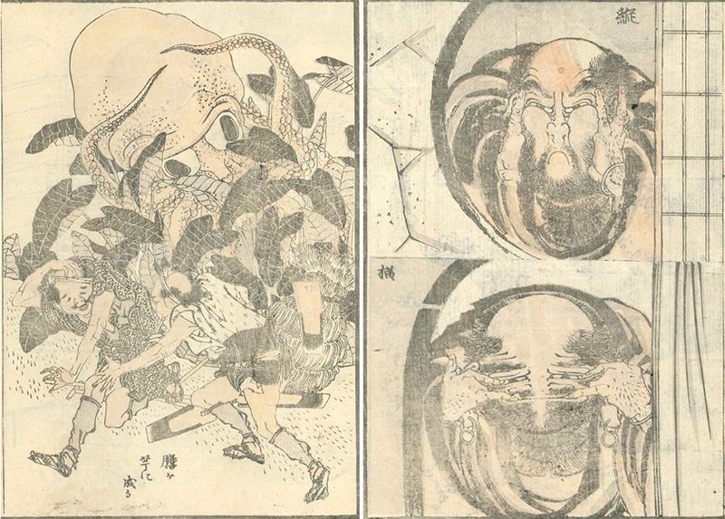 ph_hokusai_05_葛飾北斎_北斎漫画_十二編_M