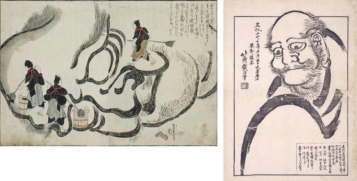 ph_hokusai_06